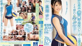 KAWD-999 Takahata Yui professional volleyball player