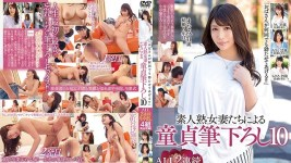 MADM-115 Jav sex relationship with aunt