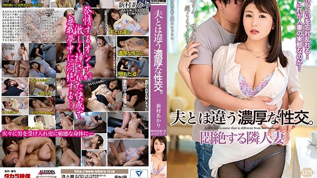 SPRD-1166 Aramura Akari sex with neighbor