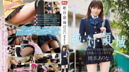FHD SSNI-520 Hashimoto Arina Angel in the role of a mischievous high school girl