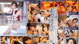 FHD STARS-093 In case I Met With Ichikawa Masami