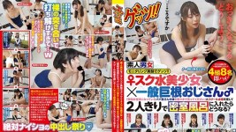 GETS-125 Beautiful girl don not mind Wash The Body Of Your Father Companion
