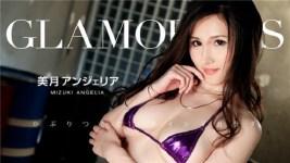 Jav Uncensored Glamorous Mizuki Angelia