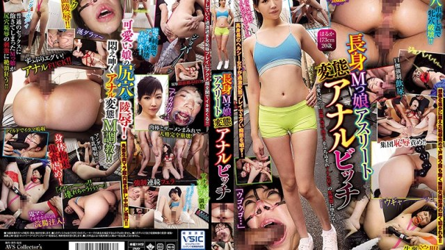 GMEM-033 Tall Masochistic Athletic Girl Is A Perverted Anal Slut Haruka