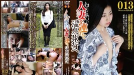 Gogos C-2448 A Hot Spring Trip With A Hitched Woman