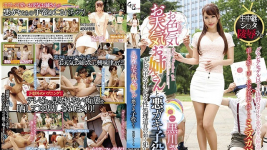 GVG-932 Kurokawa Sarina Amorous weather weather sisters and bad boys