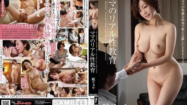 GVH-231 Stepmom's Real Sex Ed Ryo Hitomi