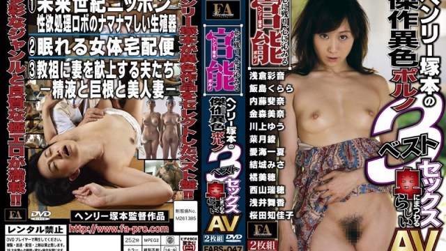 ABS-047 Uncensored Leaked - Best of Henry Tsukamoto's Bizarre Porno Masterpieces: Lewd Sex Adventures