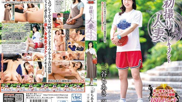 JRZE-075 First Time Filming My Affair, Chiaki Mitani