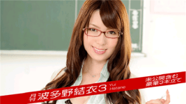 Jav Uncensored Hatano Yui Monthly