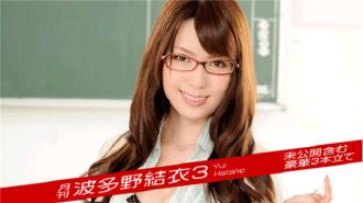 Jav Uncensored Hatano Yui Monthly