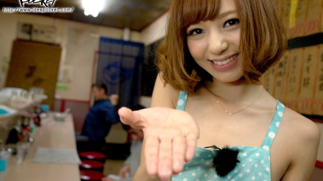 HD Uncensored IPZ-264 Public Sex: Take a Walk and Fuck with Me Aino Kishi
