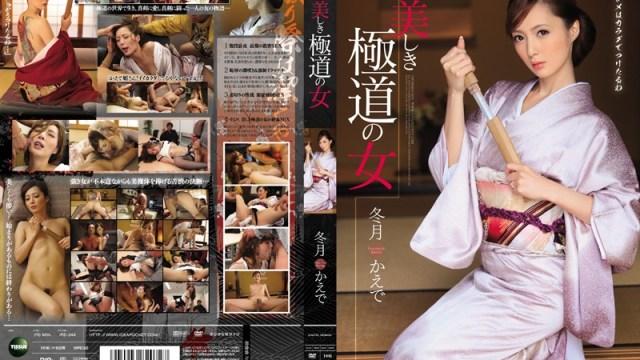 HD Uncensored IPZ-344 Leaked - Incredibly Beautiful Wicked Women Kaede Fuyutsuki