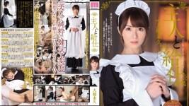 HD Uncensored Jav Leak MIDE-040 Oohashi Miku Not Long Time Ohashi Serving As Master