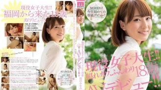 HD Uncensored MIDE-074 Jav Leak Shy And Cute, Soft 18 Year Old Makes Her AV Debut! Starring Minami Hatsukawa