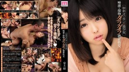 HD Uncensored MIDE-082 Jav Leak Middle aged Man & Beautiful Girl Her Pussy Juice - Azuchi Yui