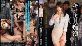 HD Uncensored MIDE-091 Jav Leak Subcontracted Blue Collar Worker's Trap - Yui Nishikawa