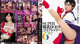 HD Uncensored MIDE-297 Cosplayers With Hot Bodies and SUPER Colossal Tits 6 Changes Aimi Yoshikawa