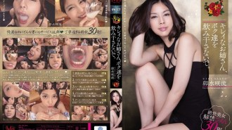 HD Uncensored MVSD-276 Jav Leak Usui Saryuu Understand that there is a disturbance in the main movie
