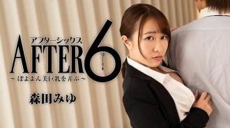 Hey 2441 Morita Miyu After 6 -Playing With Her Beautiful Boin Boobs