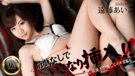 HEYZO 0387 Aiko Endo erotic on the sofa