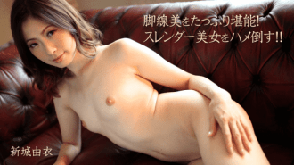 HEYZO 2021 Yui Shinshiro Plenty and enjoy the beauty Slender beauty