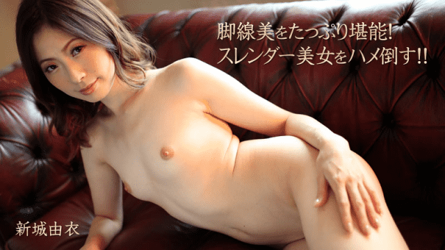 HEYZO 2021 Yui Shinshiro Plenty and enjoy the beauty Slender beauty