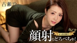 HEYZO 2029 Jav Idol Furuse Ryo an incredible beauty makes me fascinated