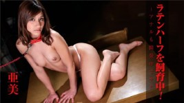 HEYZO 2039 Ami young girl became a sex slave