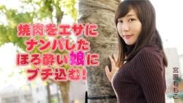 HEYZO 2051 Momoko Miyazono Uncensored