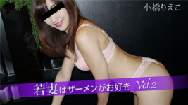 HEYZO 2062 Young Wife Loves Semen Vol.2 Rieko Kobashi