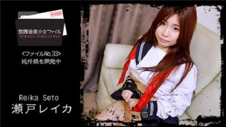 HEYZO 2066 After School is the appearance of a schoolgirl named Reika Seto