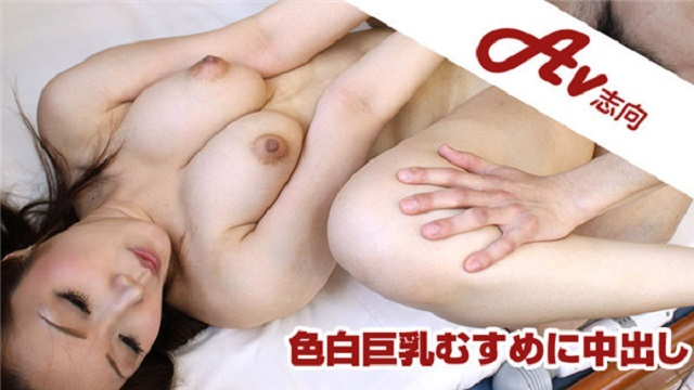 HEYZO 2081 You will completely collapse before Morino Shizuku's body