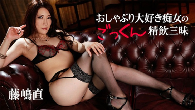 HEYZO 2118 Tadashi Fujishima pacifier love Slut Cum seminal drinking spree