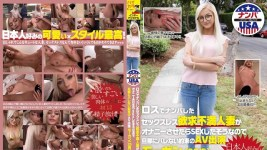 HIKR-141 A Promise Not To Ever Tell Her Husband And Put Her In This Adult Video Morgan (25 Years Old)