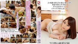 HOMA-071 When My Husband Was Transferred, I Moved Back Home For The First Time In 8 Years - Hachino Tsubasa