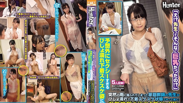HUNTA-642 Immerse yourself in the appearance of wet underwear