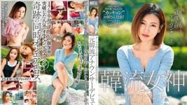 HUSR-196 Full Aura!! Beautiful Face Puts Actresses And Idols To Shame! Former Korean Announcer Debut