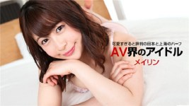 Jav Uncensored Indecent provocation small devil Meirin