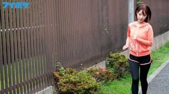 IPX-385 Kana Momonogi Uniform Girl Who Can Not Say Unpleasant To Lewd Manipulative Teacher Kana Tomonoki