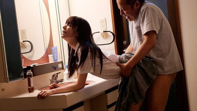 [English Subtitles] IPX-689 The Stepfather I Hate like Crazy Loves School Girls like Me... Karen Kaede