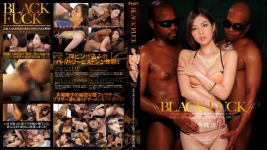 IPZ-377 HD Uncensored Usui Saryuu BLACK FUCK Thin Saki-ryu