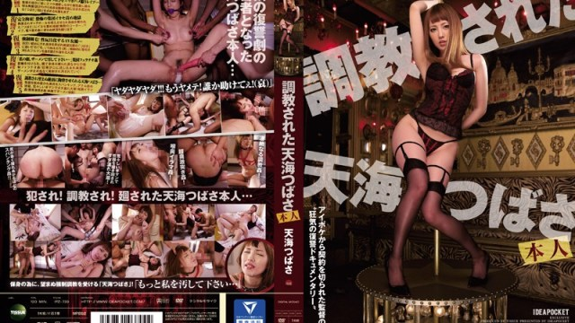 IPZ-739 Uncensored Leaked - Breaking In Tsubasa Amami - Director Mondo Broke His Own Contract With IP To Do It... Documentary Of Insane Revenge