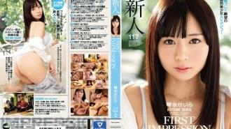 IPZ-966 The Much-Awaited AV Debut of Beautiful Kansai Girl Seira Kotomi