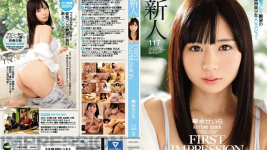 IPZ-966 The Much-Awaited AV Debut of Beautiful Kansai Girl Seira Kotomi