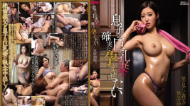 Jav Leak PPPD-508 HD Unccensored I Want To Knock Up My Son's Big-Titted Wife Real Bad Asahi Mizuno