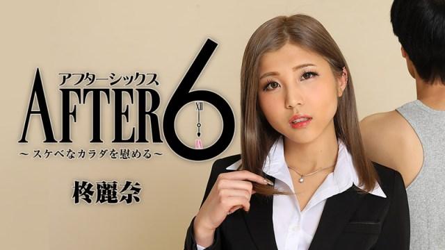 Jav Uncensored Hiragi Rena After 6 -Loving Her Lewd Body
