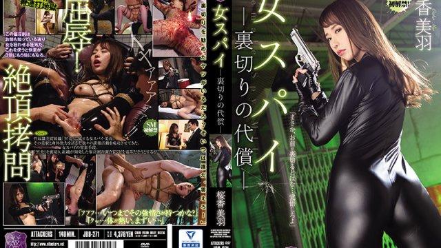 JBD-271 Female Spy The Price of Betrayal Miu Ouka
