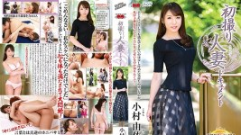 JRZD-903 First Shooting Wife Document Komura Yui