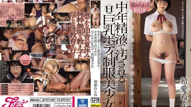 JUFE-280 Uniform With H-Cup Tits Takes Middle-Aged Sperm Nenne Ui